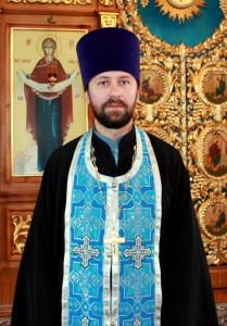 протоиерей Владимир