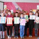 Урок-обозрение «14 марта – День православной книги. Наши любимые детские православные книги» в ГУО «Горянская детский сад-средняя школа»