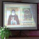 Выездное заседание литературно-музыкальной гостиной «Под сенью духовности» в ГУО «Горянская детский сад-средняя школа»