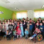 Посещение воспитанников коррекционного центра
