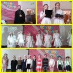 Концерт «Святая Пасха» в ГУО «Горянская ДССШ Полоцкого района»