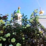 Сошествие Святого Духа на апостолов или день Пресвятой Троицы