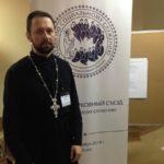 Участие в VIII Общецерковном съезде по социальному служению на тему «Координация социального служения в епархии»