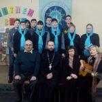 Вечер вопросов и ответов «Таинства Православной Церкви»