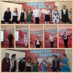 Праздничный концерт «Рождество Христово» в ГУО «Горянская ДССШ Полоцкого района»